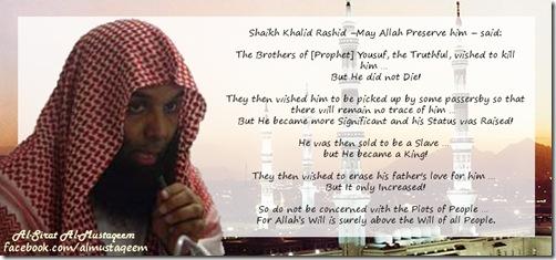 Shaikh Khalid Rashid